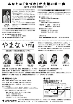 チラシ裏-A_校正4.jpg