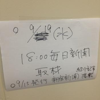 写真 (12).JPG